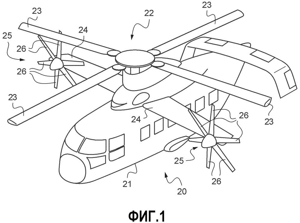 Система адаптивного управления для управления полетом при рыскании и для управления тягой гибридного вертолета