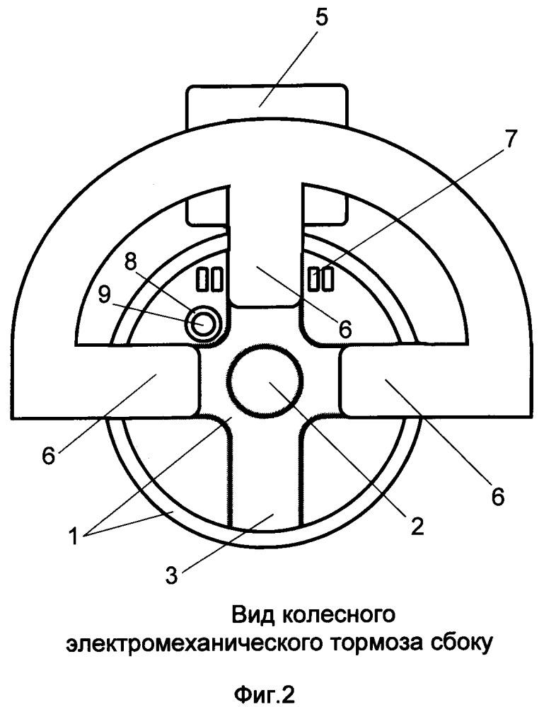 Колесный электромеханический тормоз