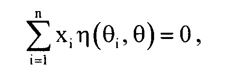 Способ измерения угловых координат цели