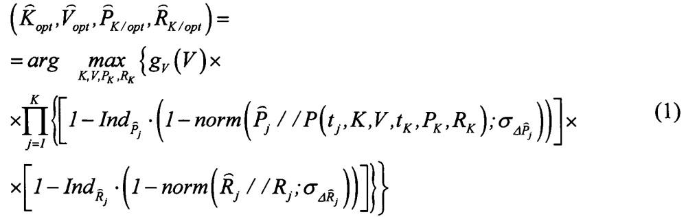 Способ определения координат (пеленга и дистанции) и параметров движения (курса и скорости) морской шумящей цели