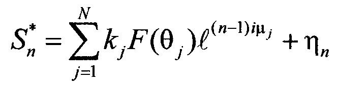 Способ измерения угловых координат групповых низколетящих целей