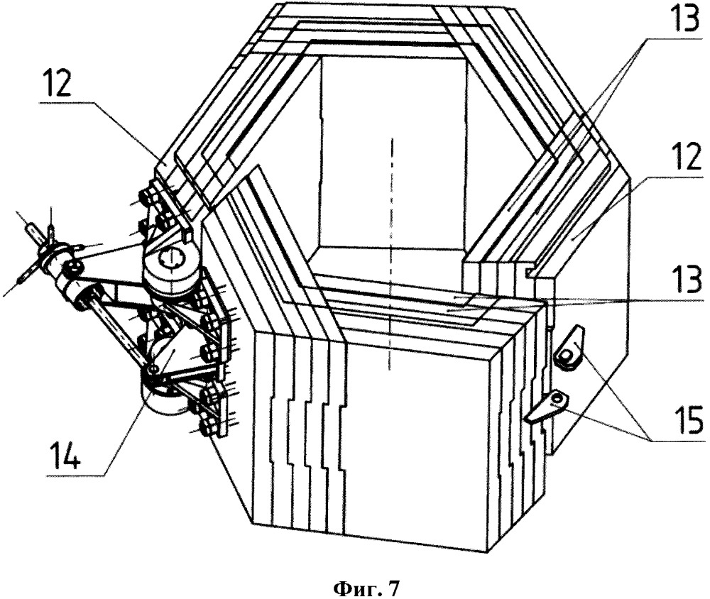 Биологическая защита разгрузочно-загрузочной машины