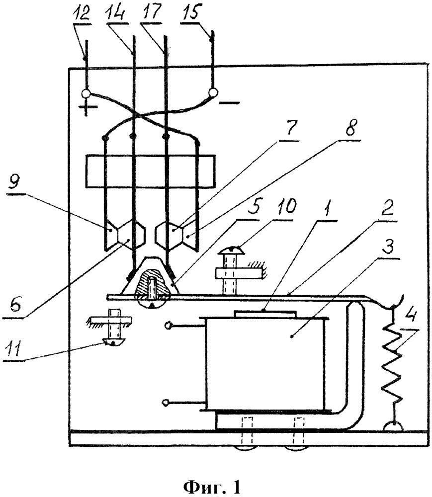 Электромагнитное реле для переключения аккумуляторных батарей