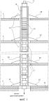 Самозащищенный вертикальный линейный ускоритель протонов для протонной терапии