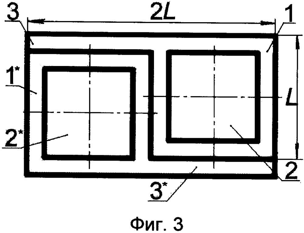 Комплект из двух кружек
