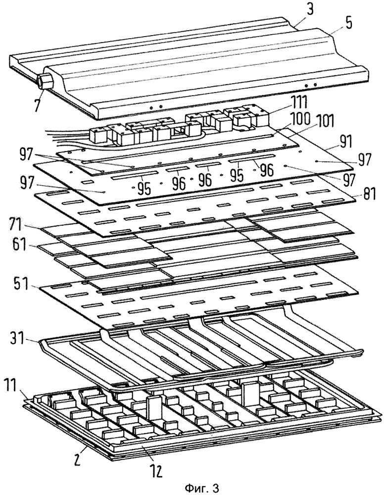 Приемное устройство для приема магнитного поля и для выработки электрической энергии посредством магнитной индукции