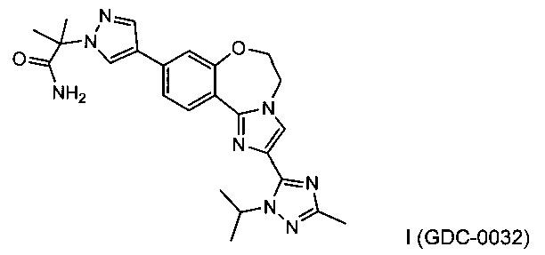 Способ получения бензоксазепиновых соединений