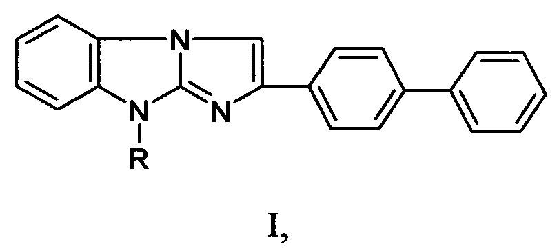 9-замещенные-2-бифенилимидазо[1,2-а]бензимидазолы и их фармацевтически приемлемые соли, обладающие антиоксидантными и антирадикальными свойствами