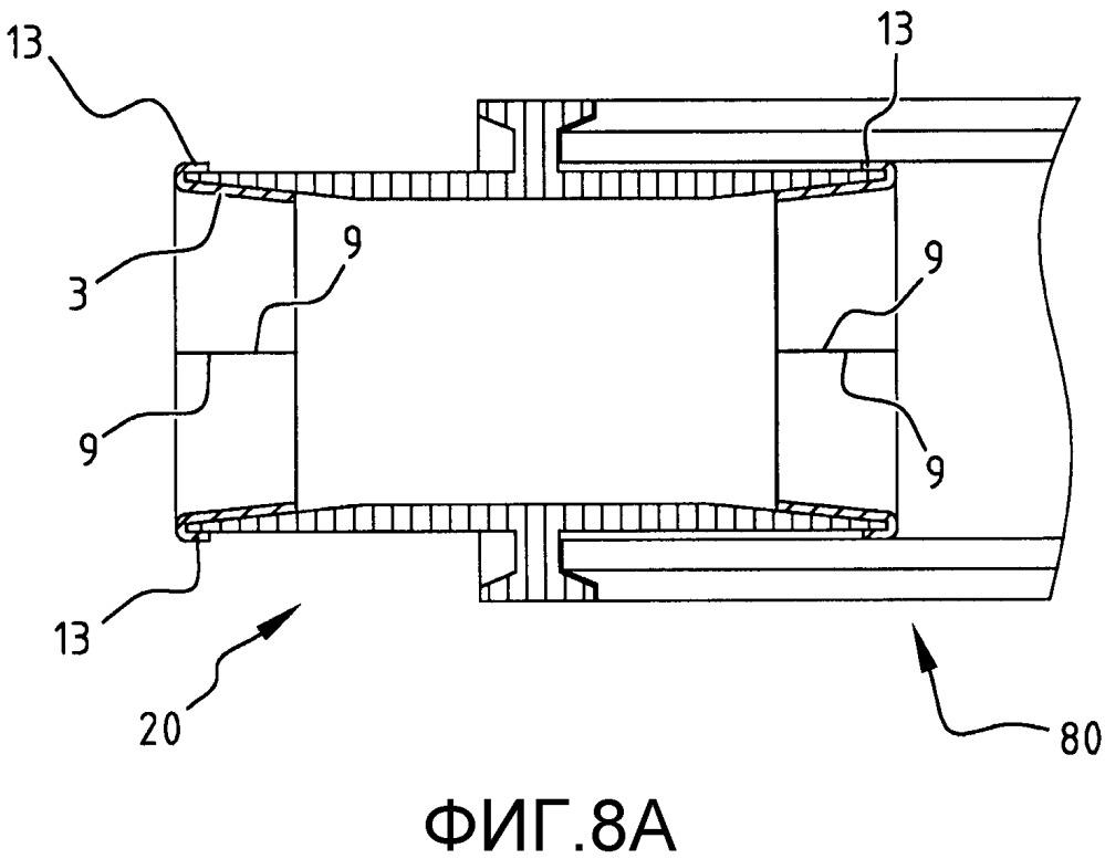 Армирующая муфта для соединителя, узел армирующей муфты и соединителя, способ сварки, например, многослойных трубопроводов и узла