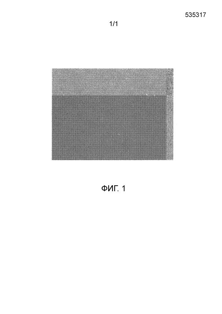 Горячепрессованное стальное листовое изделие, способ его изготовления и стальной лист для горячего прессования