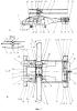 Многоцелевой двухфюзеляжный вертолет-самолет