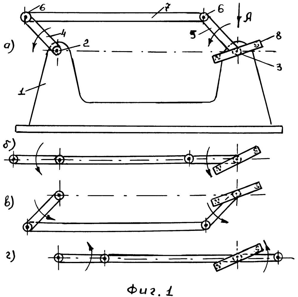Шарнирно-рычажный механизм