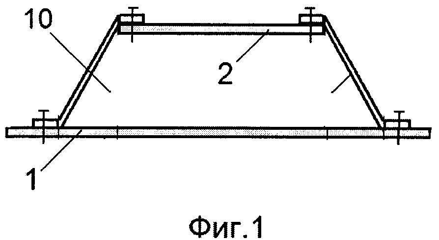 Тарельчатый виброизолятор