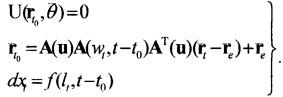 Способ высокоточного определения параметров поверхности и осей вращающихся агрегатов