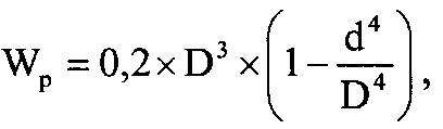 Способ изготовления ротационным выдавливанием с утонением стенки полой осесимметричной детали из труднодеформируемого многофазного сплава