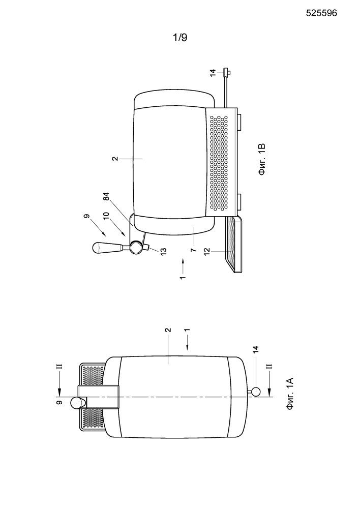 Устройство для выдачи напитка и емкость для использования с устройством для выдачи напитка