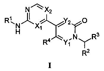 Ингибиторы серин/треониновых киназ