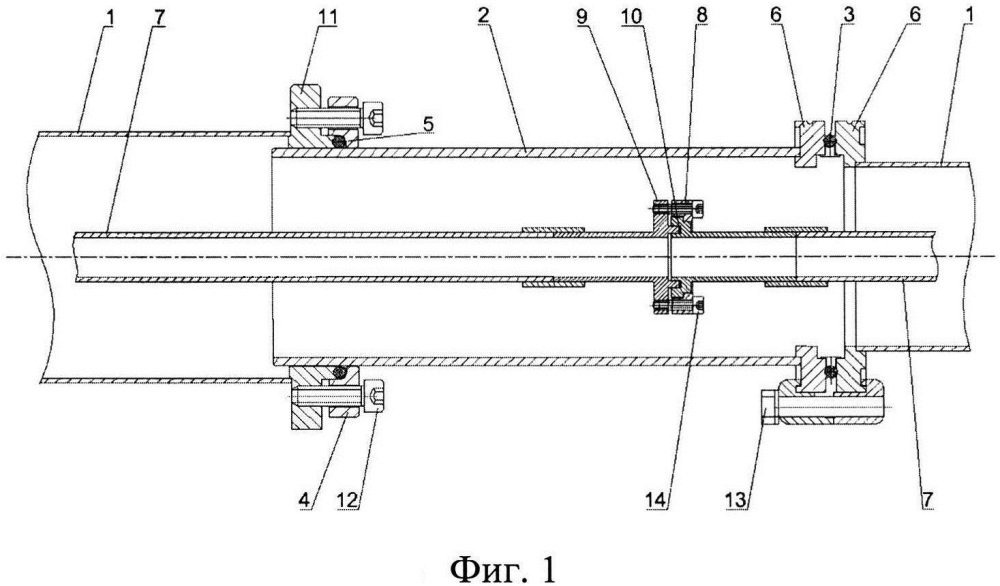 Криогенное фланцевое разъемное соединение для шарикового холодного замедлителя нейтронов