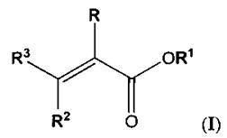 Способ получения диспергирующих полимеров с низким содержанием серы