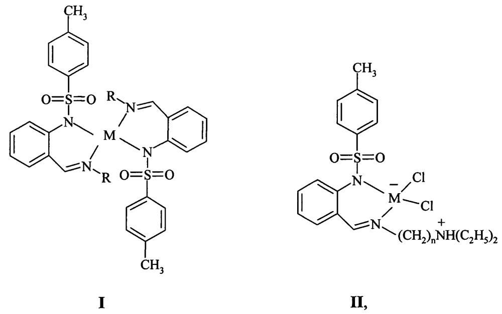 Комплексы цинка и кадмия n-[2-(алкилиминометил)фенил]-4-метилбензолсульфамидов, обладающие люминесцентной активностью