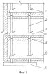 Система внутренней канализации для зданий с подвижным каркасом