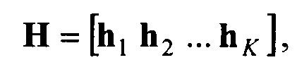 Способ определения пространственных координат точечных источников по двухмерным изображениям