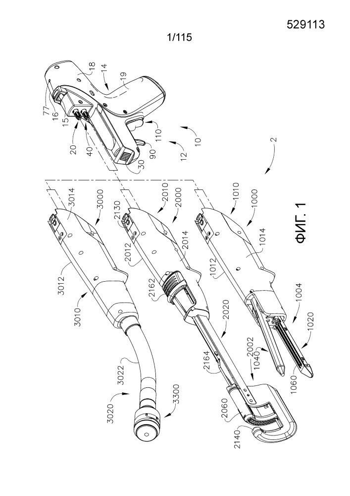 Хирургический инструмент, содержащий закрывающий привод и пусковой привод, работающие от одного поворачиваемого выхода