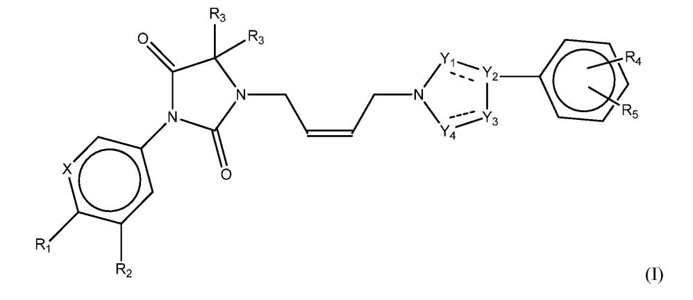 Новые производные имидазолидин-2,4-дионов