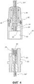 Съемный магнитострикционный зонд с автоматической калибровкой