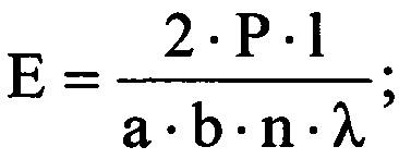 Устройство для определения упругих постоянных малопластичных металлов и сплавов при повышенной температуре