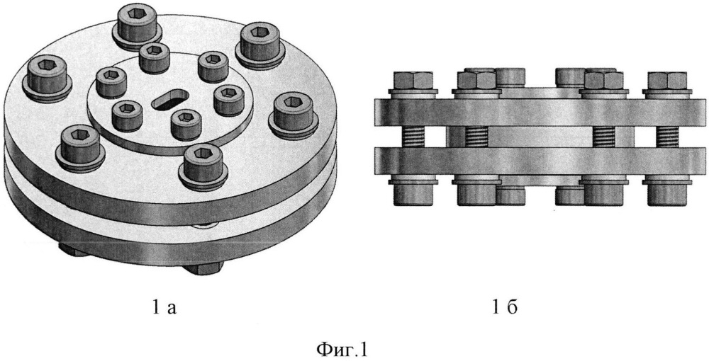 Ячейка для спектрального исследования материалов