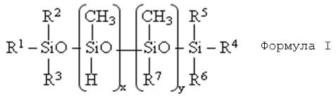Карбонат щелочноземельного металла, поверхностно-модифицированный, по меньшей мере, одним полигидросилоксаном