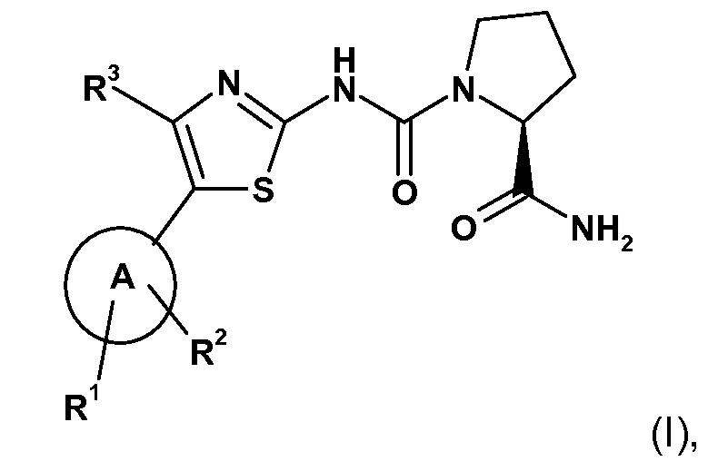 Фармацевтическая комбинация, включающая ингибитор фосфатидилинозитол 3-киназы и ингибитор ароматазы