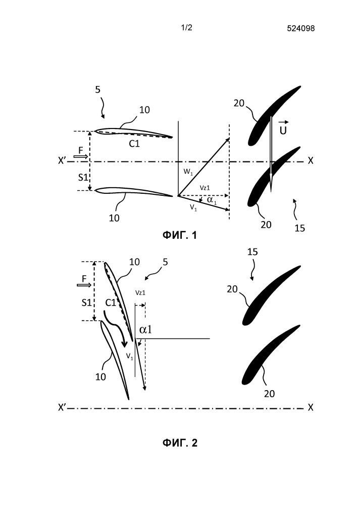 Компрессорный узел для турбомашины, турбомашина и способ управления решеткой предварительной закрутки компрессорного узла
