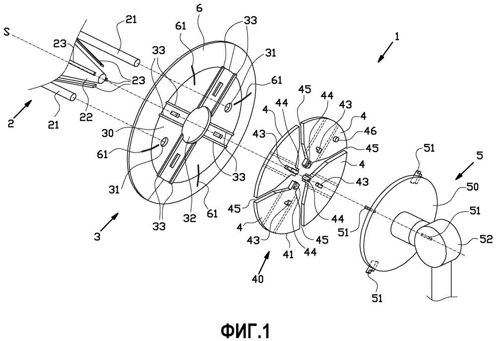 Барабанный комплект для изготовления борта с вершиной для шины и устройство, содержащее такую оснастку