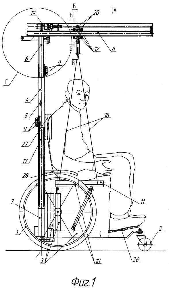 Многофункциональное кресло-коляска