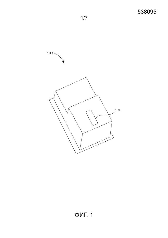 Наформованное устройство подачи чернил
