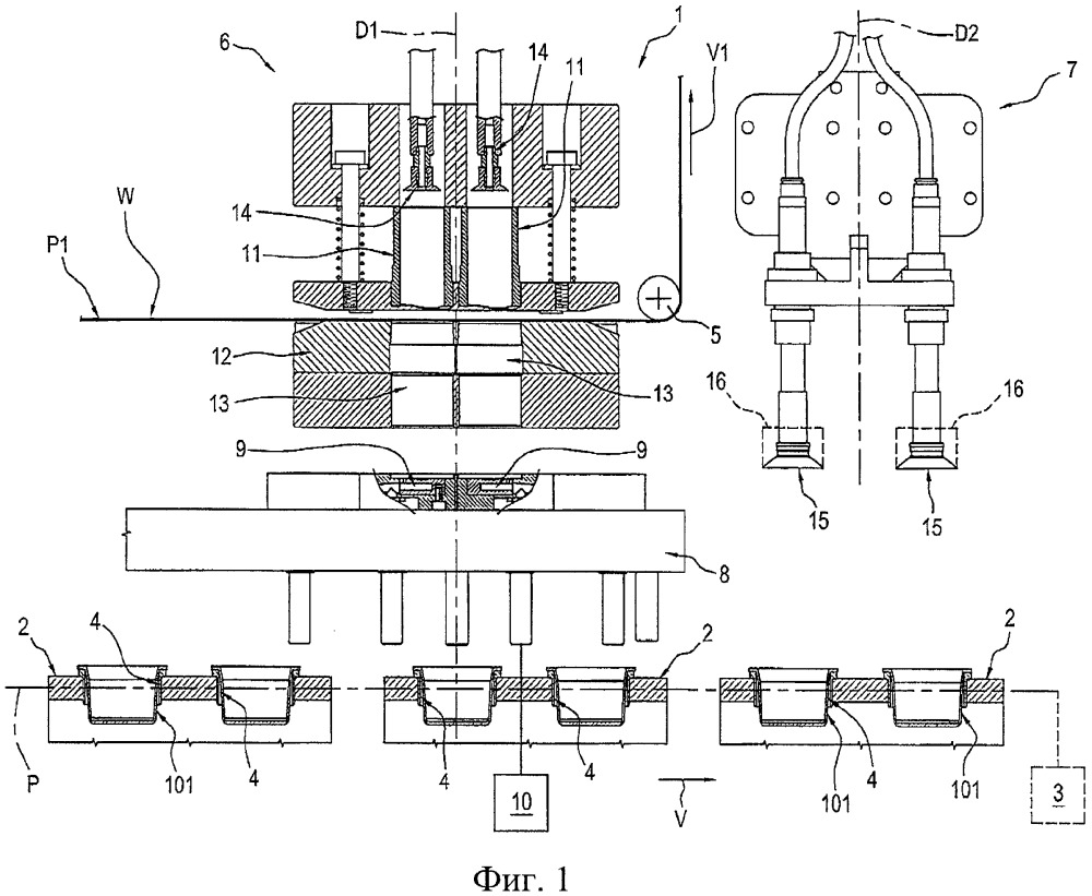 Упаковочная машина и способ изготовления капсул