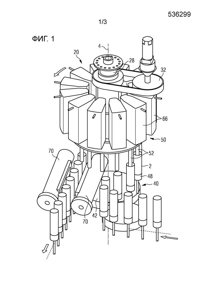 Стерилизационная машина и способ стерилизации упаковочных контейнеров