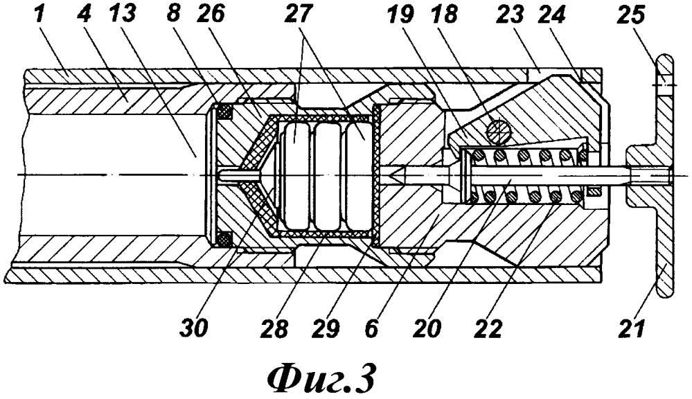 Безоткатное подводное огнестрельное оружие
