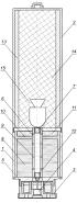Способ защиты объектов бронетанковой техники и устройство для его реализации