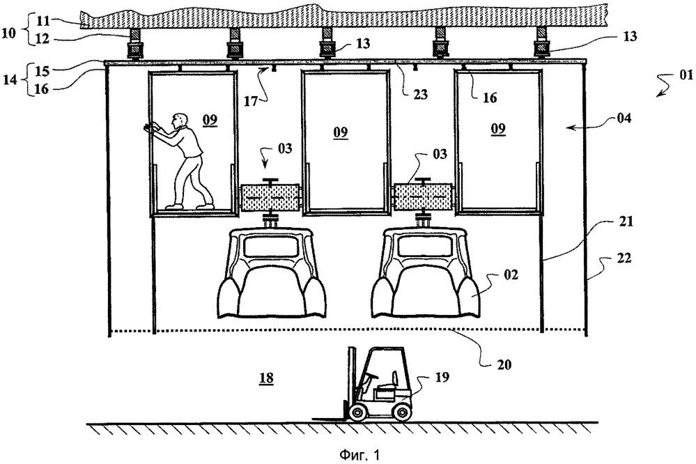 Транспортировочное устройство верхнего расположения для установки на потолке монтажной установки