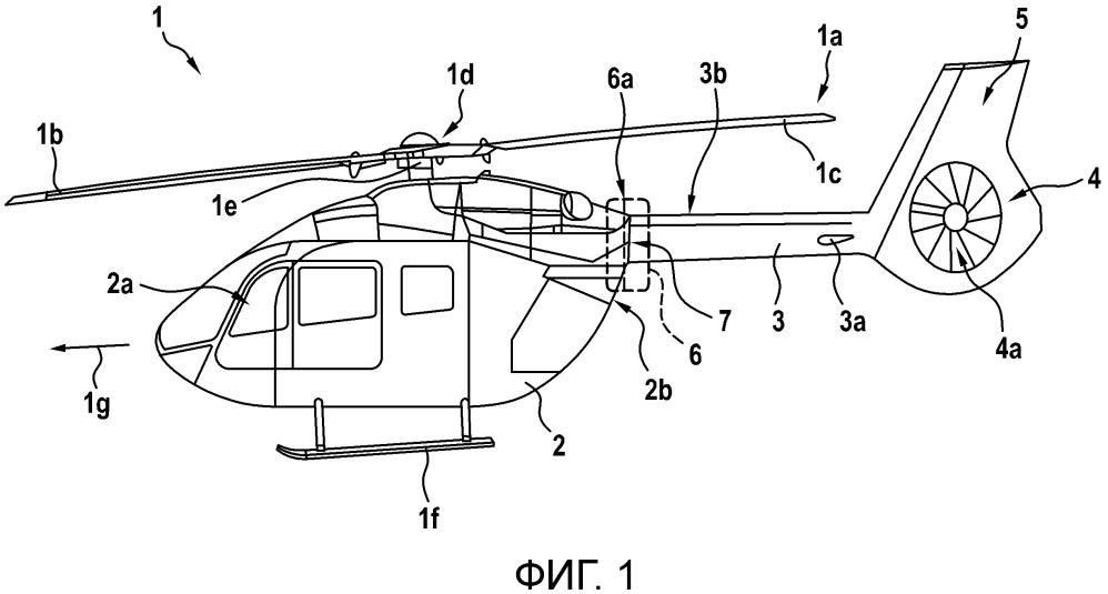 Вертолет с фюзеляжем и композитной хвостовой балкой