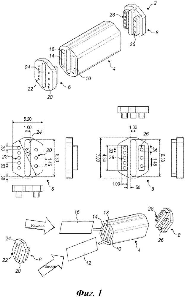Картридж для системы, генерирующей аэрозоль, и система, генерирующая аэрозоль, содержащая картридж