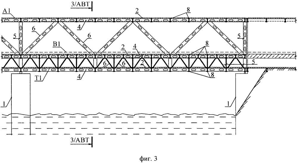 Несущая конструкция многоярусного моста