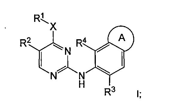 Производные аминопиримидина в качестве модуляторов богатой лейцином повторной киназы 2 (lrrk2)