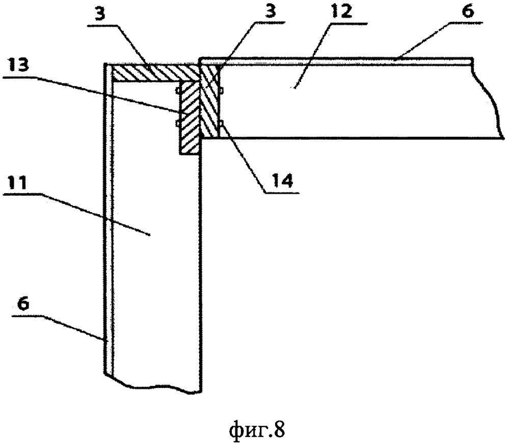 Способ возведения стен щитового (панельного) здания