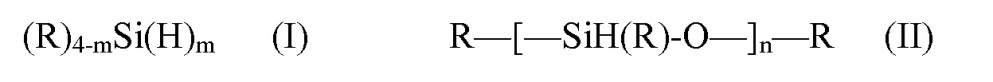 Силилирование ароматических соединений без переходных металлов