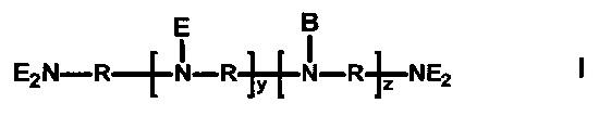 Алкоксилированный полиэтиленимин с низкой температурой плавления