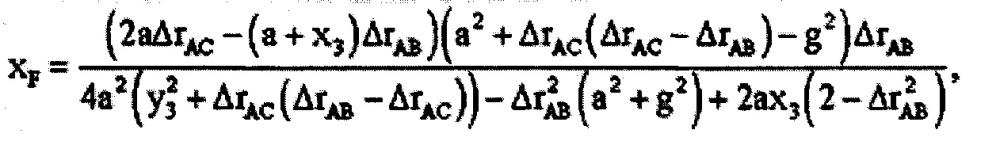 Мультипликативный разностно-относительный способ определения координат местоположения источника импульсного радиоизлучения